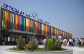 Спипаха търсен за наркотрафик англичанин на варненското летище