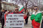 Протестът на рибарите във Варна продължава и днес