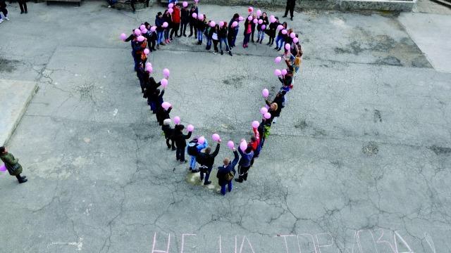 Гимназисти се подредиха в огромно сърце за Световния ден на розовата фланелка