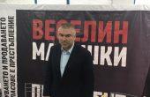 Веселин Марешки: Ако спечеля изборите въвеждам нормални цени на горивата !