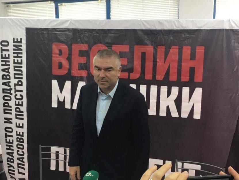 Марешки регистрира листата си за Варна