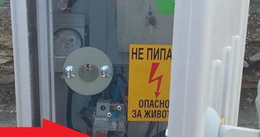 Детска банда взломява електрически табла и спира тока в Девня