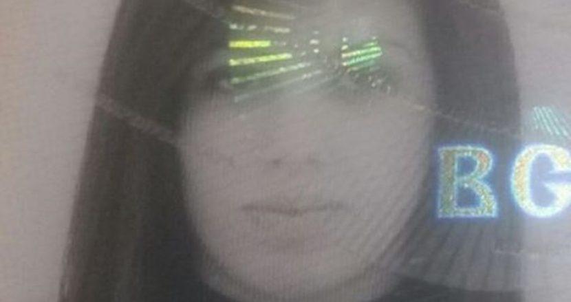 Намерихме документите на тази жена! Някой познава ли я?
