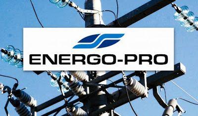 Енергото планира да инвестира 50 млн. лева в ремонтни дейности