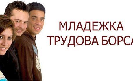 Правят трудова борса за кадри в туризма във Варна
