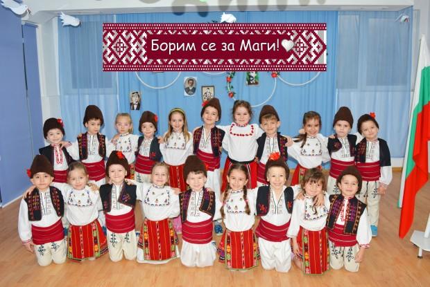 Браво! Малчугани подготвиха картичка в подкрепа на малката Маги от Варна