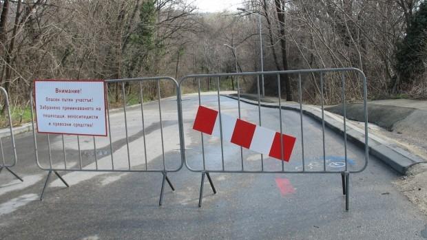 Кметът обяви частично бедствено положение заради свлачището в Морската градина