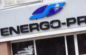 Екипи на енергото ще дежурят по време на великденските празници във Варна