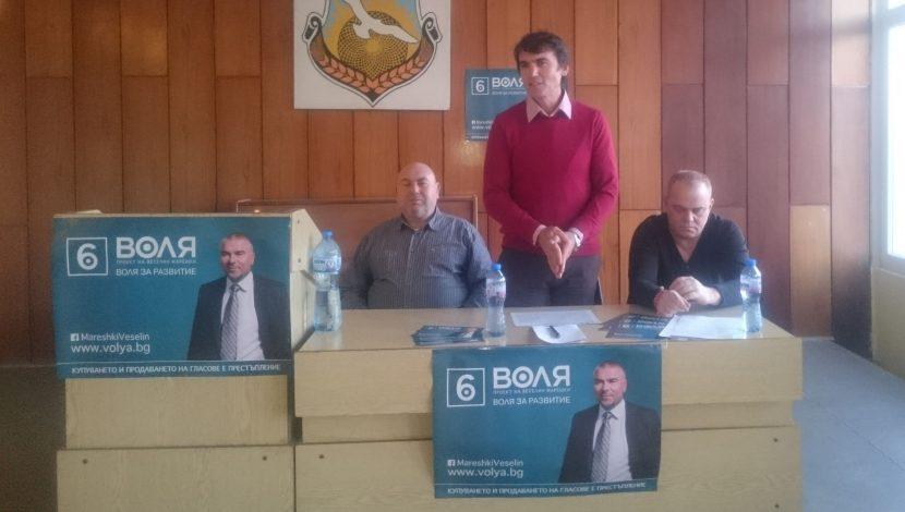 Андон Дончев във Вълчи дол: Ние сме промяната, която хората желаят