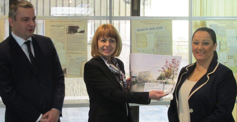 Лиляна Павлова: Варна заслужава модерна библиотека