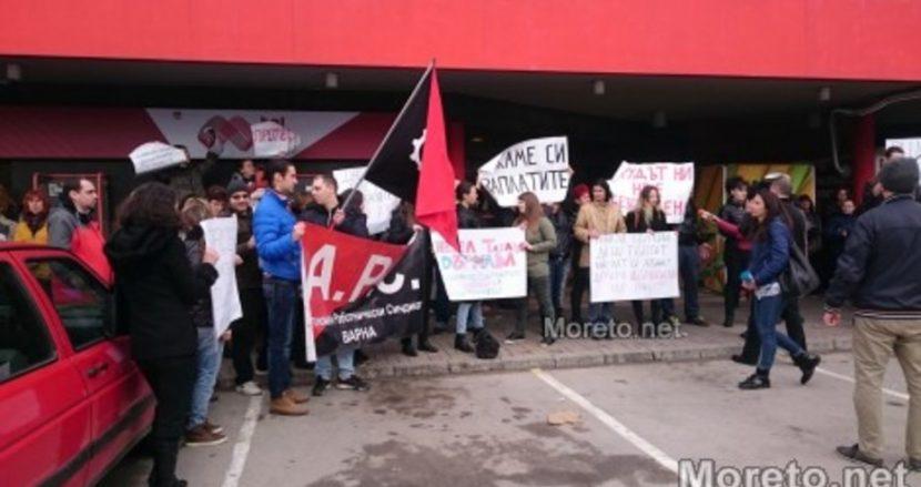 """Десетки служители на """"Пикадили"""" протестират"""