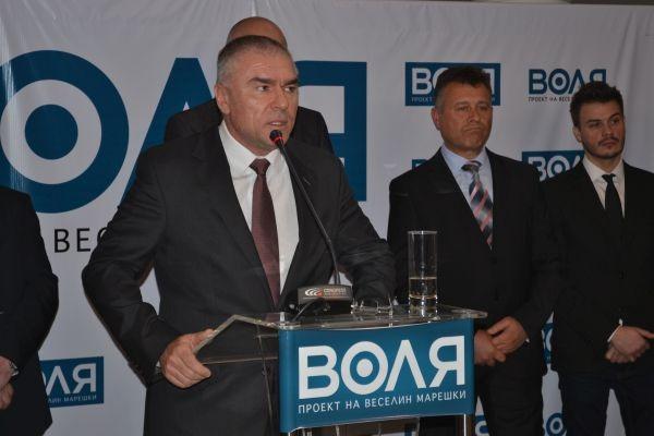 """Цялата парламентарна група на """"ВОЛЯ"""" се отказа от депутатския имунитет"""