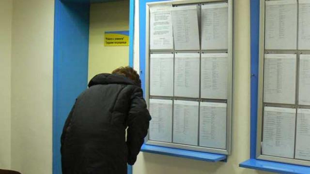 Безработицата във Варна остава 3,9%