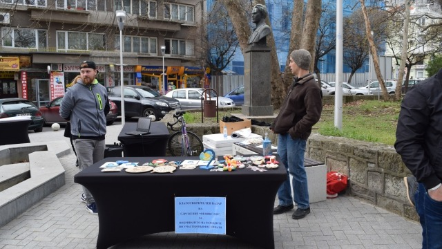 Изложение Together представя организациите във Варна от 7 до 9 април