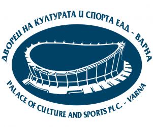 Дават заведенията пред Летния театър във Варна на Двореца на културата и спорта