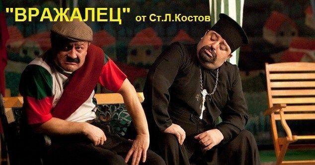 """През почивните дни """"Българан"""" и ФКЦ предлагат един билет за двама за предстоящи събития"""