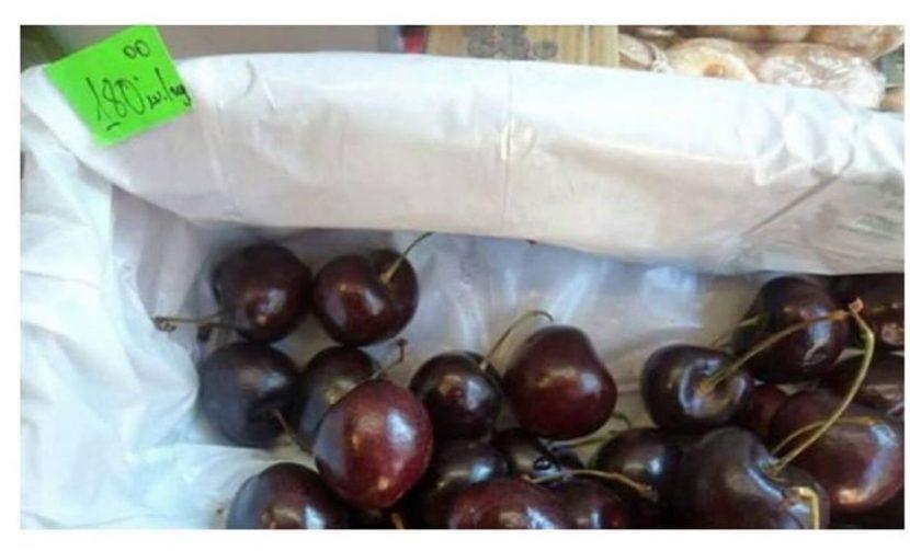 Банско към Варна: спокойно, черешите при нас са 3 пъти по-скъпи (снимка)