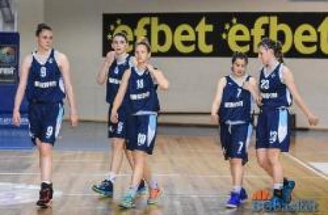 Варна домакин на турнира за купата на БФБ при жените
