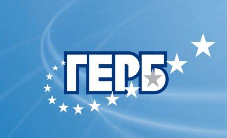 """Жени ГЕРБ организират във Варна  регионална конференция """"Майчинство и кариера"""""""