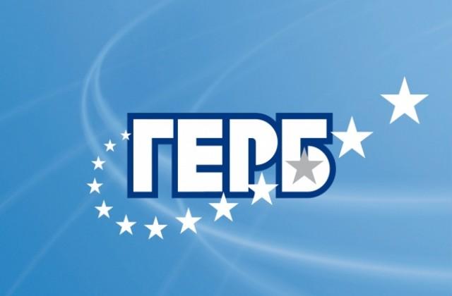 ГЕРБ обяви листата за общински съветници във Варна