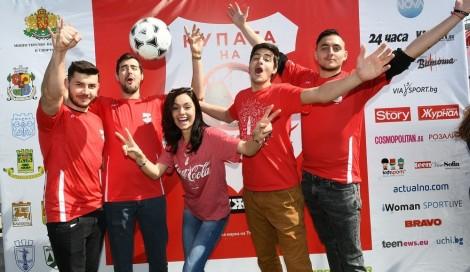 """""""Купата на Coca-Cola"""" идва във Варна – победителите ще тренират в школата на Кристиано Роналдо"""