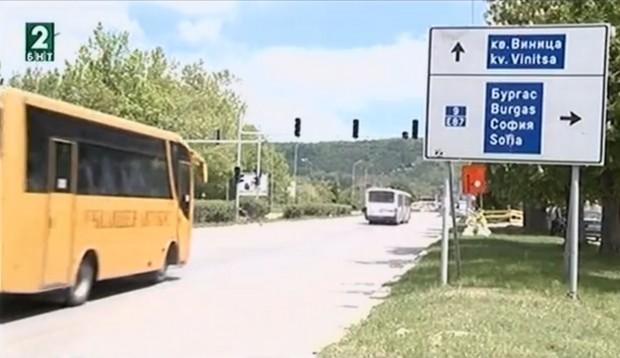 """Премахват частния светофар във """"Виница"""""""