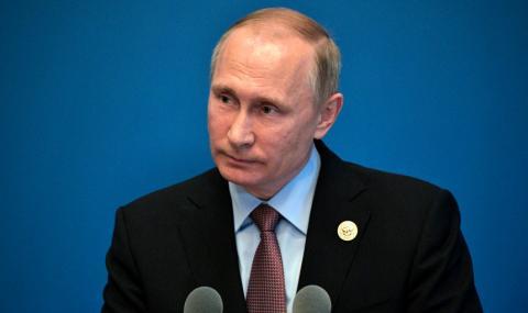 Путин иска газова връзка между България и Сърбия
