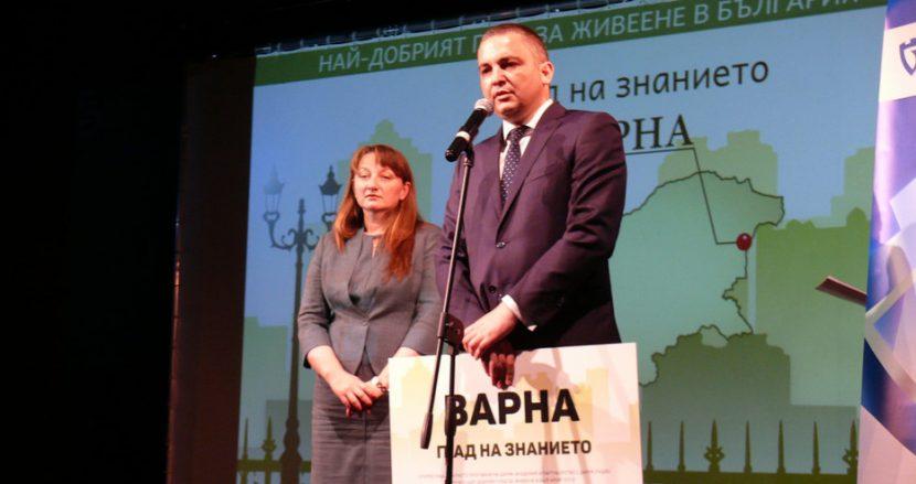"""Варна получи приза """"Град на знанието"""""""