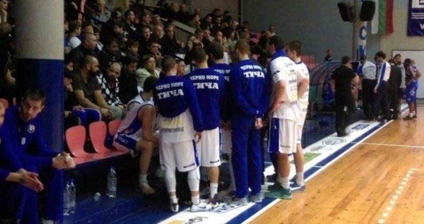 Черно море Тича ще играе за бронза след трета загуба от Берое
