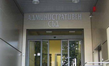 15 съдии и 10 състава на Административен съд – Филев не е спазил закона