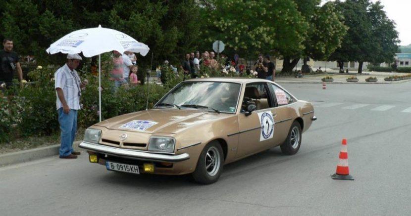 Най-старото ретро рали в България ще се проведе през почивните дни