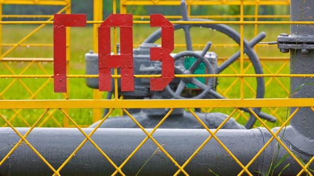 "Теменужка Петкова и Алексей Милер договориха: България и ""Газпром"" ще проучат развитието на газопреносната инфраструктура"