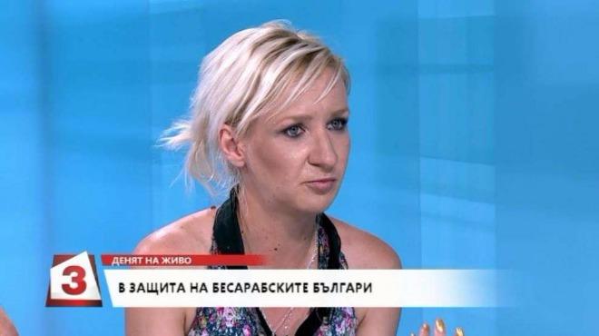 Ася Иванова: Бият и обиждат българите в Украйна дори при честването на 3 март (ВИДЕО)