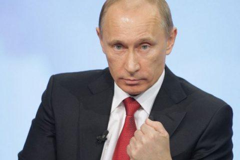 ЧРД на Владимир Путин!