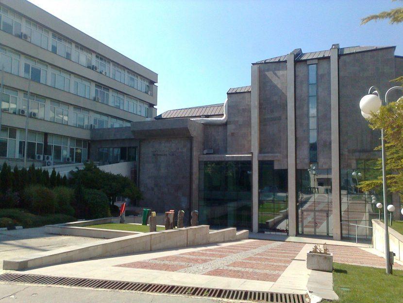 Започва лятната научна сесия на Юридическия факултет на ВСУ