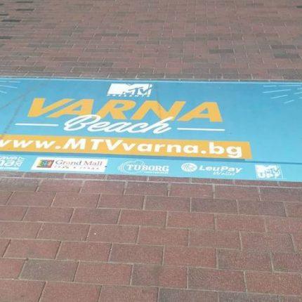 """Между 70 и 90 лева е цената на билета за """"MTV Варна бийч"""""""