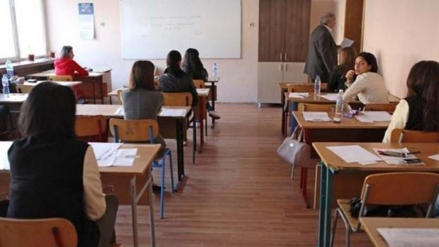 Излезе първото класиране за гимназиите, ето къде можете да го видите!