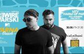 Брандираха ларгото на Варна за грандиозното шоу на MTV, подгряващото парти е на 30 юни