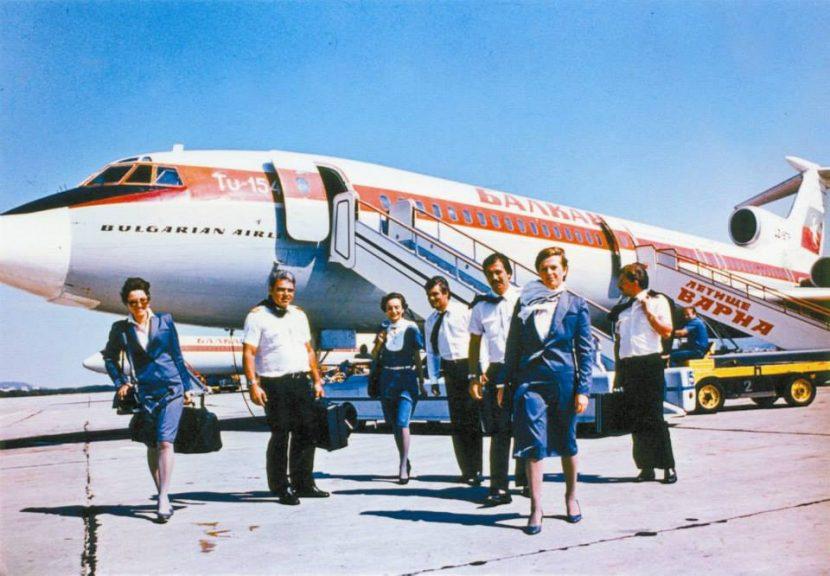 Как варненски младежи планираха да отвлекат самолет и да убият пилотите