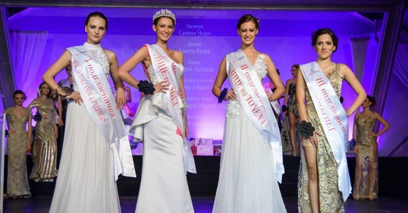 Кастинга за най–грандиозния конкурс по Черноморието –  Мис Варна 2017 е вече факт