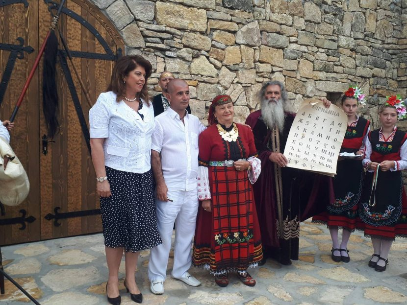 """Крепост """"Кирилица"""" вкарва притегателна сила за увековечаването на Плиска като културна столица на България"""