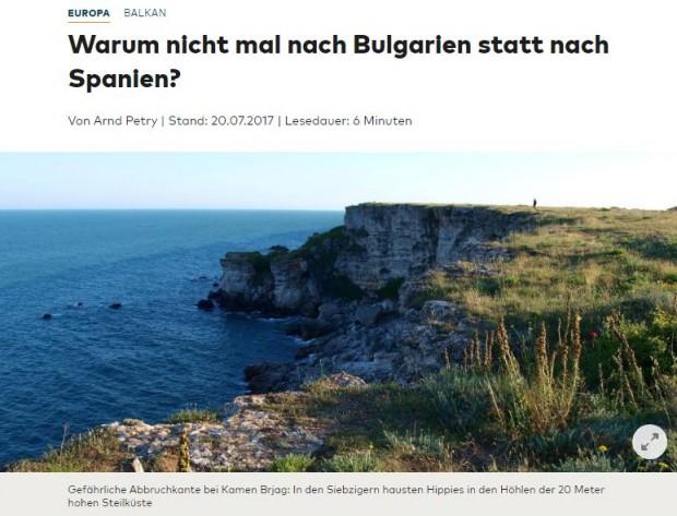 Германския WELT: Идете на море в България, вместо в Испания или Италия