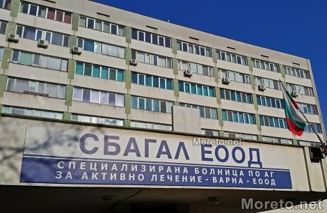 Безплатни ехографски прегледи започват в АГ болницата във Варна