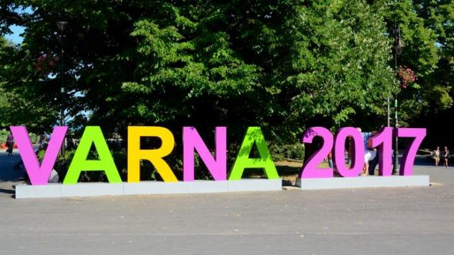 Варна най-добрият град за бизнес