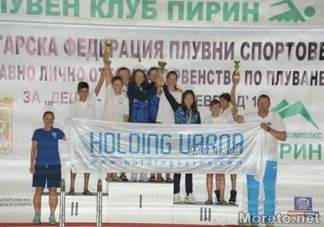 """ПСК """"Черно море"""" спечели отборна титла при децата на държавния шампионат"""