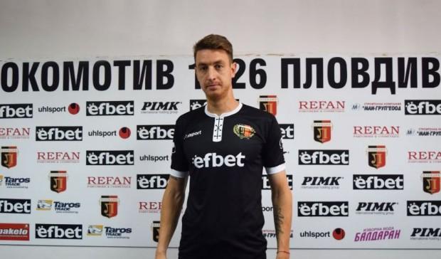 Изгонен от Гонзо подписа с отбор от Първа лига
