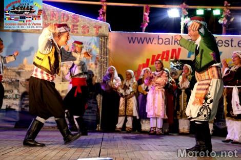 Два нови безплатни концерта на Балкан Фолк Фест във Варна