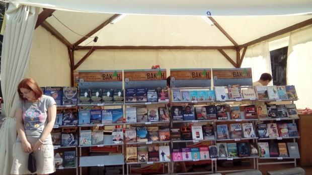 Варна става най-голямата книжарница на открито