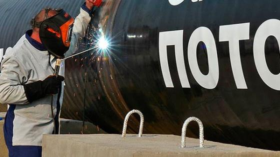 Правителството чака разрешение от ЕК за директна тръба за газ от Русия