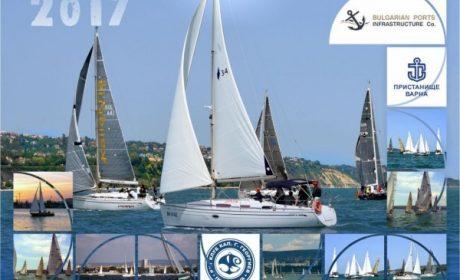 Откриват традиционната регата Порт Варна 2017